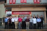 9月28日上午,剑河县柳川法律服务所举行改制揭牌仪式。县委常委、政法委书记李宗林出席