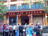 剑河司法行政干警为禁毒宣传在行动