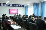 县委常委、政法委书记刘文辉到县司法局指导专题民主生活会